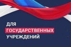 Аттестат ИПБ России  - заочно!